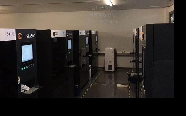 成都3D打印中心3D打印设备展示