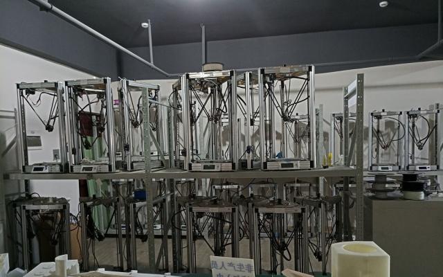 桌面级3D打印批量加工中心