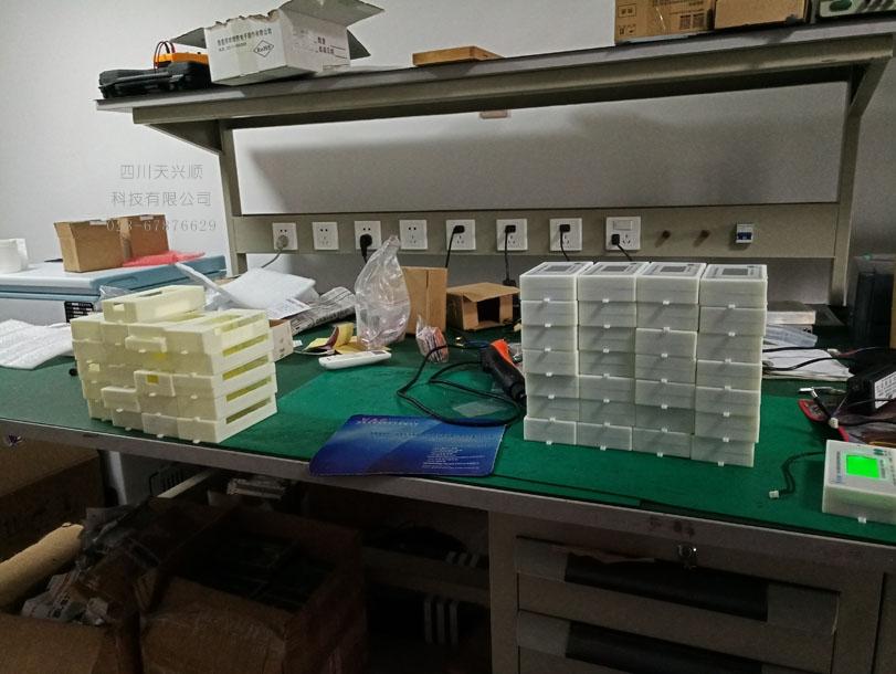 成都定制3D打印手板外壳加工服务