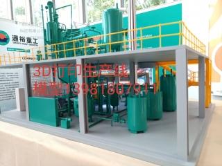 工厂生产线展示模型