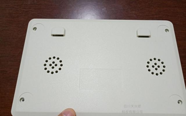 某单位设备外壳3D打印手板模型制作