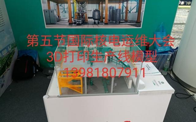 某单位定制工厂展示模型